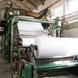 Karachi Paper & Board Mill